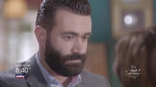 إم البنات - Episode 6 - Promo