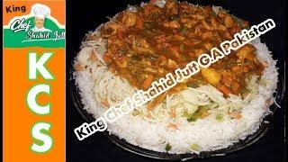 SingaPuri Rice ( King Chef Shahid Jutt G.A Pakistan )