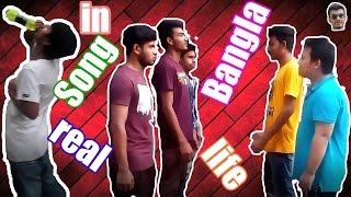 Bangla Song in Real life//Bangla funny video by Jock King Team