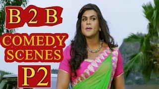 Pandavulu Pandavulu Tummeda B2B Comedy Scenes P2 - Mohan Babu, Manoj, Hansika, Brammi