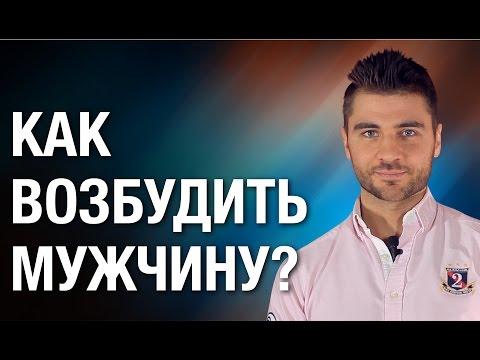 kak-dostavit-muzhchine-udovolstvie-video-na-yutube