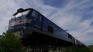 最終北斗星牽引機!「EF510-515」日本海を駆ける!
