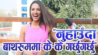 OK Masti Talk With Priyanka Karki || 'बाथरूममा म के-के गर्छु' - प्रियंका कार्की