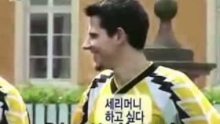 xman ep 62_1 Part 6 - Shinhwa.flv
