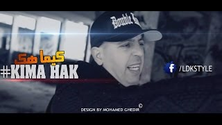 Lotfi DK   Kima Hak Paroles Lyrics   كلمات لطفي دوبل كانو كيما هاك