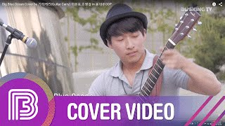 [Live] 기타캐리(Guitar Carry) - Big Blue Ocean / 코타로 오시오 Cover @DDP