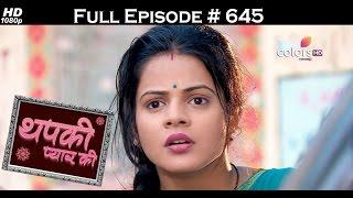 Thapki Pyar Ki - 2nd May 2017 - थपकी प्यार की - Full Episode HD