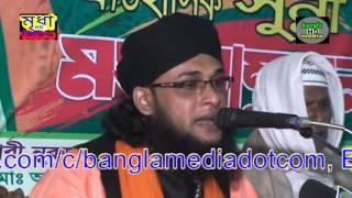 Bangla Waz  Maulana Ruhol Amin jalali (naila POSIM PARA)