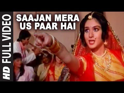 Xxx Mp4 Saajan Mera Us Paar Hai Full Song Ganga Jamunaa Saraswati 3gp Sex