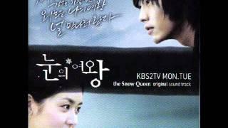 Chut Noon Ae (First Snow Love) Eng Sub/Hangeul