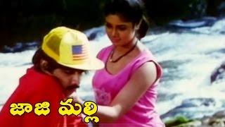 Vineeth & Yuvarani Love || Jajimalli || Mukesh, Yuvarani, Kushboo, Vineeth