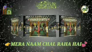 Teri Rehmatoh ka Dariya...Qawwali whatsapp status