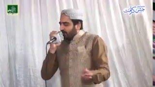 Wah Saleyalla Wah Wah Wah Saleyalla -  Shakeel Ashraf Qadri - New Mehfil e Naat 2016