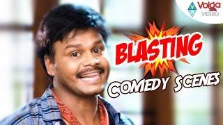 Blasting Comedy Scenes - Sapthagiri Latest Comedy Scenes