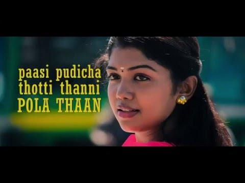 Xxx Mp4 Athan Ithanu Lyric Video S N Arunagiri Soundararaja Riythvika 3gp Sex