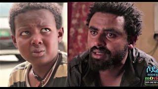Bilatena (Ethiopian film 2017)