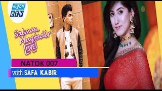 Salman Muqtadir Live with Safa Kabir | Salman Muqtadir Live Show HD