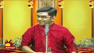 Kalaimagan T - Pongal Special Songs 2017  - Kalaignar TV