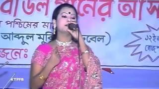 Sheuly Shorkar : Premo Phooler Gondeh:
