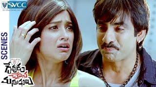 Ravi Teja Kisses Ileana | Devudu Chesina Manushulu Telugu Movie Scenes | Ali | Puri Jagannadh
