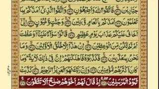Quran-Para19/30-Urdu Translation
