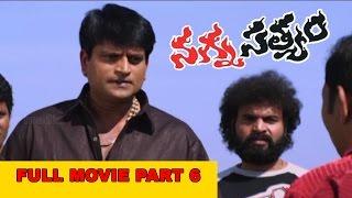 Nagna Satyam Latest Telugu Full Movie Part 6