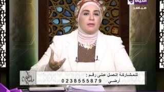 قلوب عامرة - متصلة تعترف بالزنا علي الهواء و تصدم د/ نادية عمارة