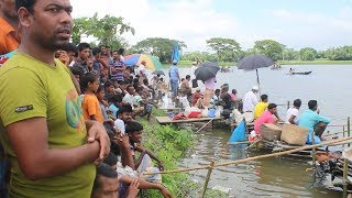 Real Fishing Festival Video By traditional bd | fishing competition | fishing rod