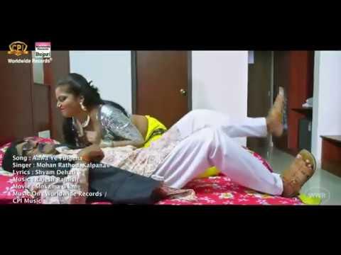 Xxx Mp4 Nirahuaa Amrapali Hot Sexi Bed Kissing Scene As First B Grade Scene 3gp Sex