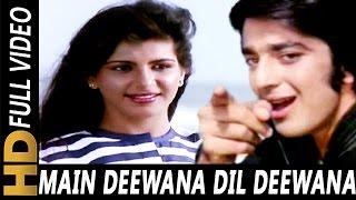 Main Deewana Dil Deewana | Kishore Kumar | Zameen Aasmaan 1984 Songs | Sanjay Dutt, Anita Raj