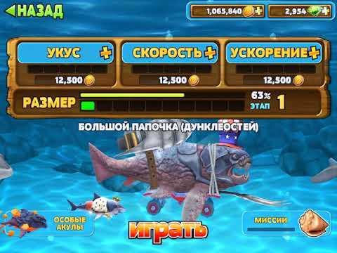 Xxx Mp4 Hungry Shark2 3gp Sex