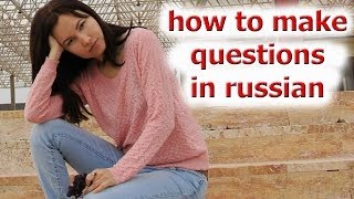 Learn Russian grammar. How to make questions in russian . Question words in russian.