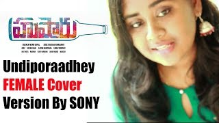 Latest Movie Song Undiporaadhey FEMALE Cover Version By SONY AARE | Singer SONY Latest SONGS