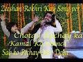Download Video Download Chotay Bchay ka Zeeshan Khan Rokhrhi kay song Mast Malang per  kamal ka Dance 3GP MP4 FLV