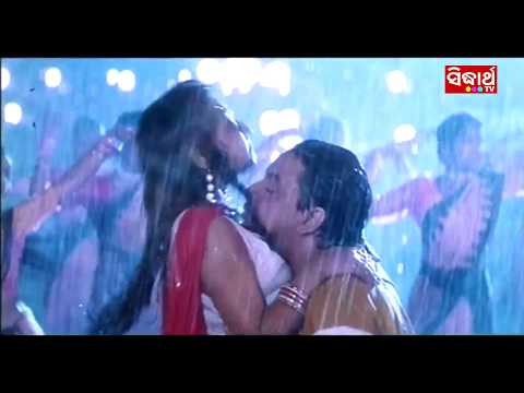 Xxx Mp4 Odia Hot Song Bhija Bhija Raati Film Jeebana Sathi Sritam Smita Mihir Priya Sarthak Music 3gp Sex