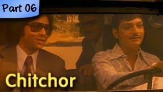 Chitchor - Part 06 of 09 - Best Romantic Hindi Movie - Amol Palekar, Zarina Wahab