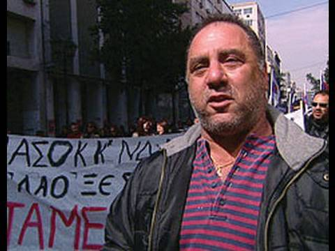 The Bankrupt State - Greece