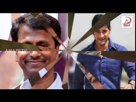 Hyderabad lo Mahesh Babu Movie