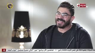 """عين - خالد سليم يتحدث عن سر تسميته """"بيتهوفن"""".. وفشله في كلية التجارة"""