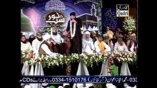 ALKHAIRI: Ghousia Welfare Society G-7/2 Islamabad - Hafiz Ahmed Raza Qadri
