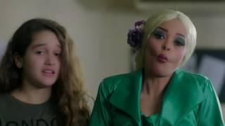 """يوميات زوجة مفروسة أوي ج2 - مشهد كوميدي لـ """" علي """" و"""" إنجي """" داخل المحكمة لضم حضانة الأطفال"""