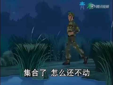 Girl goes swimming naked in between camouflaged Jap soldiers [ CARTOON ]