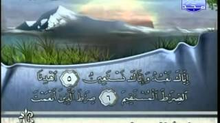 القرآن الكريم كاملا بصوت فارس عباد
