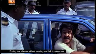 Irupatham Nootandu | ഇരുപതാം നൂറ്റാണ്ടു |  Car Raid Scene | Amrita Online Movies