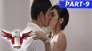 Mahesh Babu 1 Nenokkadine Telugu Full Movie Part 9 || Kriti Sanon, Sukumar, DSP