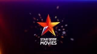 STAR UTSAV IDENT