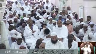 كبروا ليبلغ تكبيركم عنان السماء ، الشيخ صلاح البدير