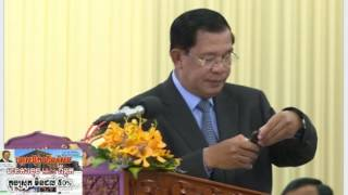 Cambodia Hot News Today , Facebook Hun Sen Mean Kar Choch Likes