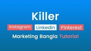 Instagram - LinkedIn - Pinterest  Marketing Bangla Tutorial - Killer Marketing Bangla Video Tutorial