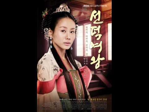 Secretele de la palat - Araro OST - melodie din film